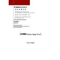 Applent AT8511 and AT8512 DC Load - User Manual