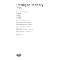 DJI WB37 Intelligent Battery - Product Information