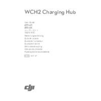 DJI WCH2 Charging Hub-User Guide